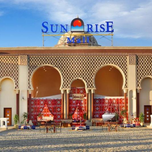 Sentido Mamlouk Palace