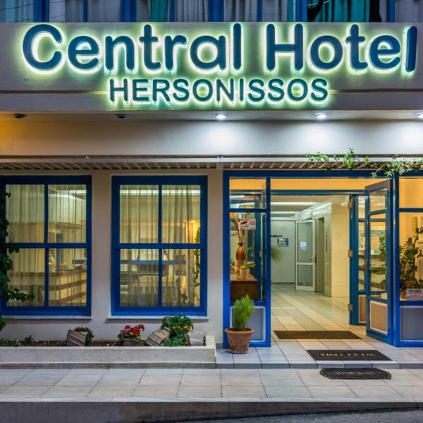 Central Hersonissos